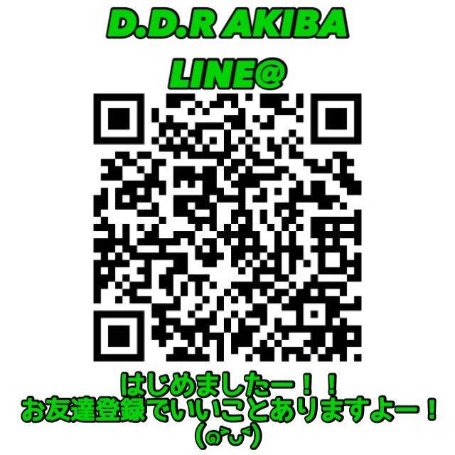 レーシングシミュレータープロショップD.D.R. 秋葉原