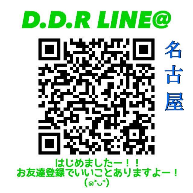 レーシングシミュレータープロショップD.D.R. 名古屋